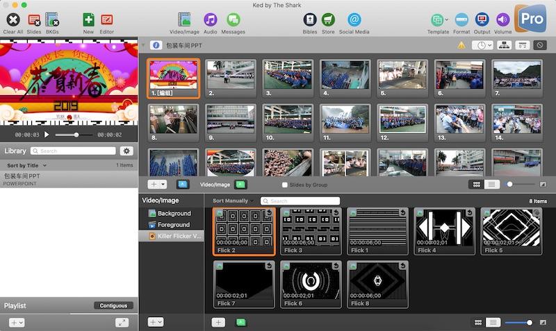 演出大屏播放:ProPresenter6 Mac版