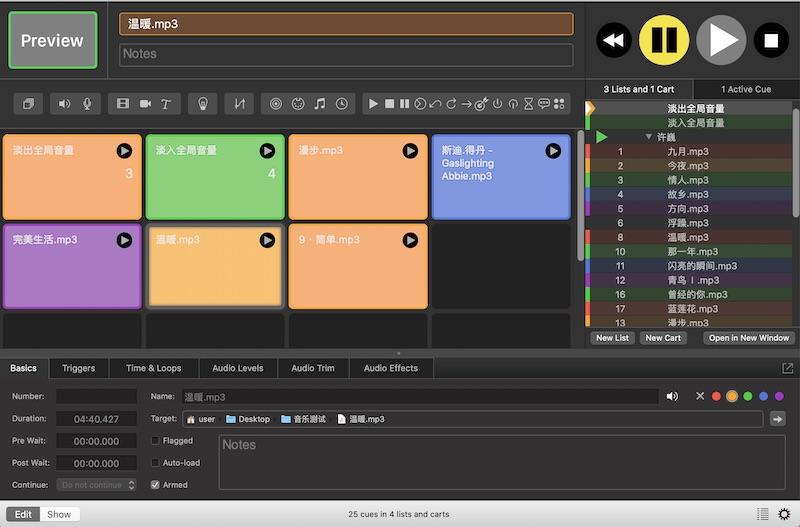 苹果专业演出系统 QLab Pro