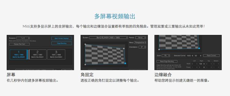 专业视频播放软件:Mitti 1.5.4